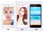 新款八核5寸美颜手机 朗格红大牛5C 米1600万超薄4G移动联通3G版