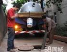 松江区新桥镇疏通管道 抽粪吸污 高压车阴沟清理