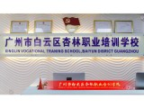 广州荔湾区中医推拿正骨 产后盆骨修复系统培训学校