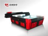 安全的理光MC2030G平板打印机推荐|广告打印机批发市场