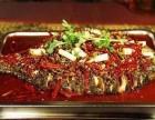 鱼特工铁板烤鱼怎么样?值得加盟吗?