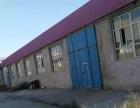 米东区铁厂沟镇大草滩1600平米厂库房出租土地租售