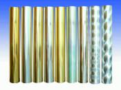 山东金银卡纸优质卡纸产品信息