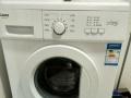 九成新滚筒洗衣机