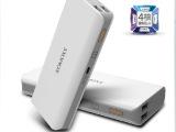 罗马仕SENSE4 移动电源10400毫安 三星苹果手机IPAD
