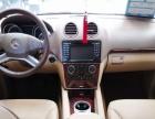 奔驰 ML级 2011款 ML350 3.5 自动 四驱特别版
