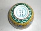 清雍正粉彩瓷器碗鉴定拍卖定价