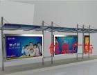 阆中太阳能环保滚动广告公交车候车亭灯箱厂家直销