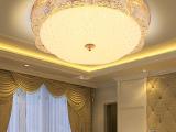 泓嘉 现代客厅灯圆形水晶灯LED水晶吸顶灯欧式卧室灯具餐厅灯饰