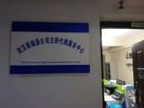 武汉公司注册0元起-武汉代理记账150元起-一站式贴心服务