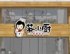哈尔滨【VI设计-画册设计-logo设计-外包-淘