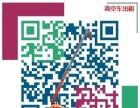 桂林直臂高空车:我们为啥推荐您使用高空作业平台?