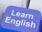 成都泰晤士少儿英语寒假培训班补习班