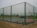 广州球场护栏网 训练场护网 体育场护栏网 现货厂家直销