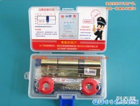 天津开锁 换锁芯超B级C级 锁芯升级