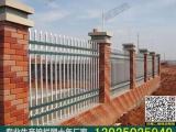 中山工厂栅栏围墙/防爬尖头锌钢栅栏/广州