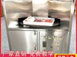 全自动转炉烧饼机手动转炉烧饼机厂家直销