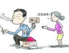 北京买房交了定金能退吗?如何成功退回定金!