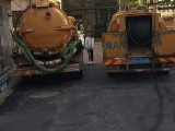鄭州管道疏通化糞池清理全市低價服務