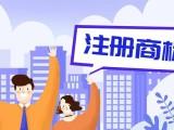 商标转让 版权登记 专利申请 商标注册 重庆宽象科技