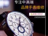 泉州鲤城区百达翡丽手表维修哪家靠谱 专业技能还原较初模样,优