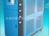 〖中恒品牌〗水冷式冷水机 (制冷专用)工业冷水机厂家