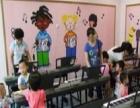 爱儿坊幼儿园 爱儿坊幼儿园加盟招商