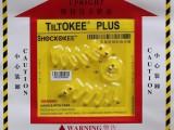 TILTOKEE PLUS 防倾倒标签 物流监控标签