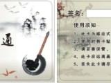 中国通版彩卡生产厂家 批发价格