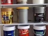 塑料桶生產廠家 涂料桶 肥料桶 真石漆桶