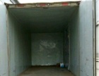 3米3厢式货车出租