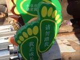 草地牌花草牌温馨提示牌尽在 太原领跑花草牌