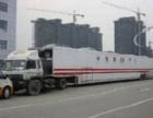 企石附近到新余物流货运运输托运公司?