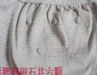 立爽能量裤男女保健内裤前列腺炎增生妇科疾病内裤
