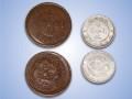 买家委托征集各种钱币