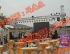 南京庆典活动公司,南京礼仪活动公司,南京会展搭建商