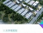 鞍山市工业用地8000亩,10亩起售,8万一亩