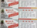 发票收据营运证个人证件企业执照等丢失声明登报找齐鲁晚报