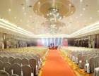 昆明婚宴酒店预订 锦华国际酒店