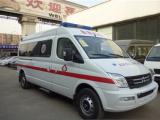 太原救护车长途转院配备专业医护人员