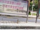 东村 金陵山庄 拎包入住 家电齐全 1000元/月