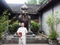 上海哪有最专业的风水大师?上海办公室旺财风水,上海风水大师