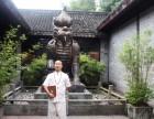 南京周易风水先生,南京办公室风水调整,南京看风水最专业的大师