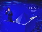 张学友演唱会西宁站 优质VIP座位多张出售