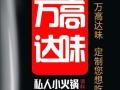 四川麻辣面调料厂家 麻辣面调料订制生产 调料批发