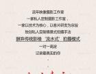 阜阳流年映像'周年庆'钜惠来袭