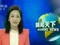 学历教育高起专 专升本,北京中国石油大学