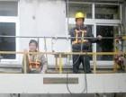 上海高空作业培训,登高证培训