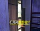 滨江明珠城 豪装两居室两厅 全南朝向 诚意出租 随时看房