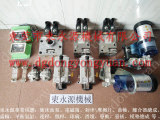 JY21G-63 冲床刹车片,锁紧泵BP-62-宇捷模高指示